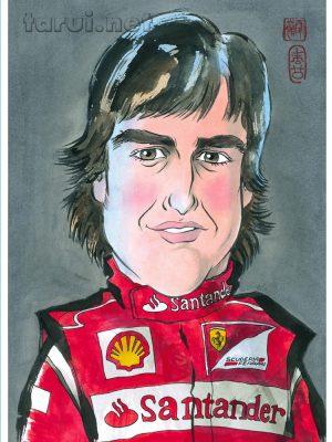 Fernando Alonso / F1 Ferrari